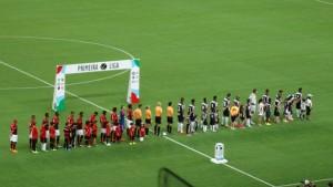 Galo x Flamengo